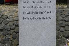2018-07-25-Den-Haag-060-Carnegieplein.-Haags-Herdenkingsmonument-1940-1945-van-Appie-Drielsma-detail